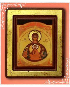 Icona Vergine dell'Alleanza